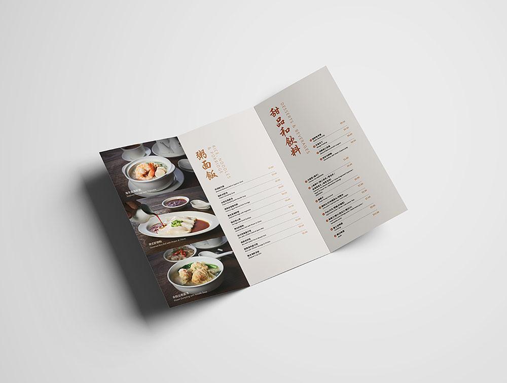 dim sum menu chinese food cuisine mockup design