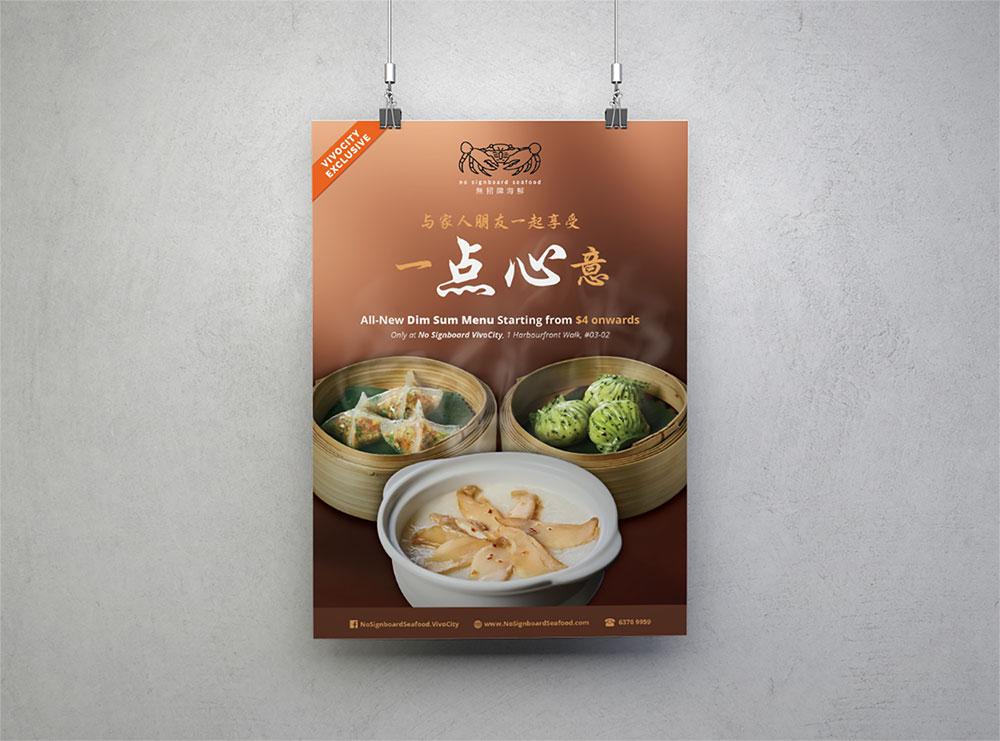 dim sum menu chinese food cuisine poster mockup design